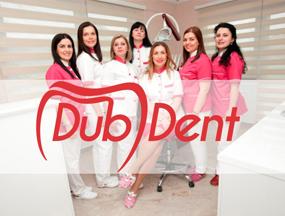 Dub Dent stomatološka ambulanta